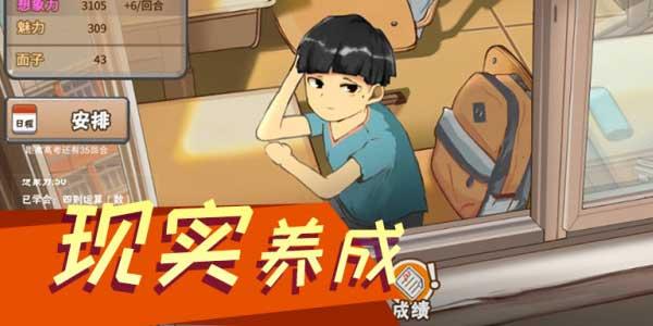《中国式家长》7.8折优惠!Steam好评率89% 玩家:找到了童年的感觉