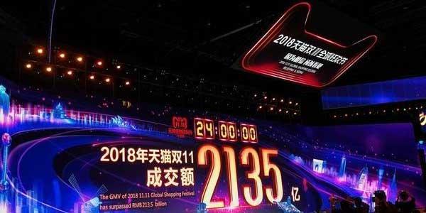 天猫双十一完美收官:销量达到2135亿,物流订单突破10亿