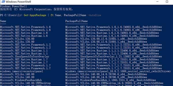 如何卸载windows10自带的软件