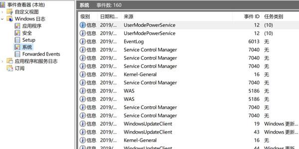 在Windows10中查看开机和关机日志